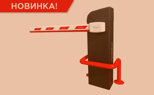 Защита шлагбаума от наезда автотранспорта (BR-PROTECT)
