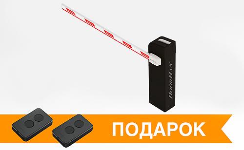 Новый комплект шлагбаума Barrier-PRO +