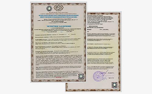 новый сертификат на строительные сэндвич-панели DoorHan