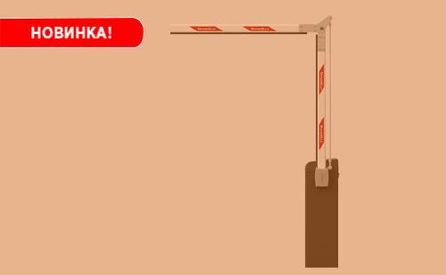 Комплект крепления складной стрелы FOLDINGKIT. Новинка