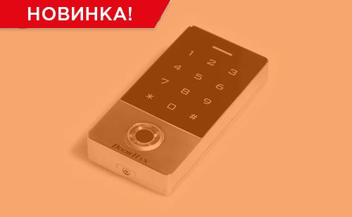 KEYFREM: новая кодовая клавиатура со встроенным считывателем отпечатков пальцев и карт ГК Регион-Гарант