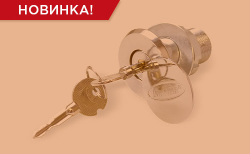 комплект внешнего расцепителя для секционных приводов LOCK