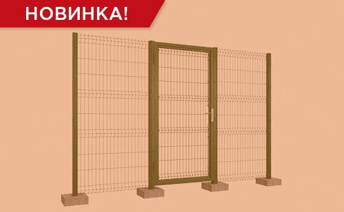 В продаже стандартные комплекты калиток и распашных ворот для систем ограждений
