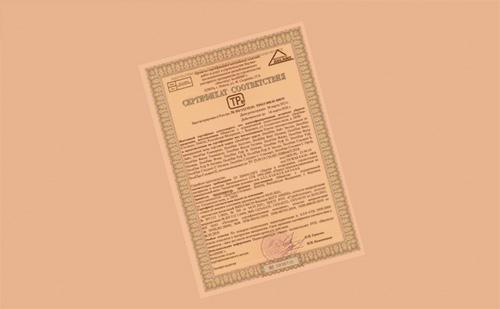 Теплоизоляционные плиты DoorHan прошли сертификацию ГК Регион-Гарант