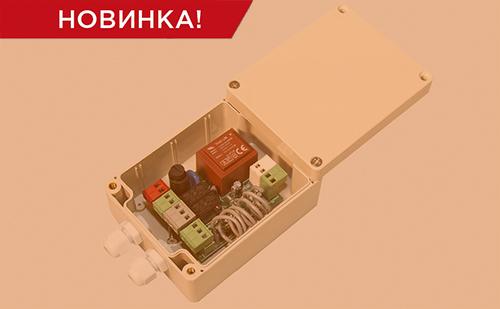 обновленный блок управления для приводов CV0.1 ГК Регоин-Гарант
