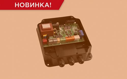 Обновленный блок управления приводами для распашных ворот PCB-SW 2.0 ГК Регион-Гарант