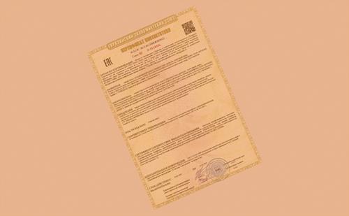 Обновлен сертификат соответствия на противопожарные шторы DoorHan ГК Регион-Гарант